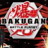 Bakugan Tournament at The Entertainer, Bluewater, Kent