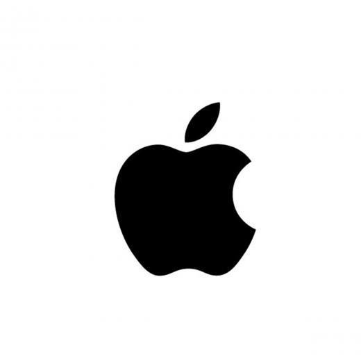 Apple Logo, Bluewater, Kent