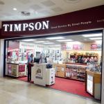 Timspon
